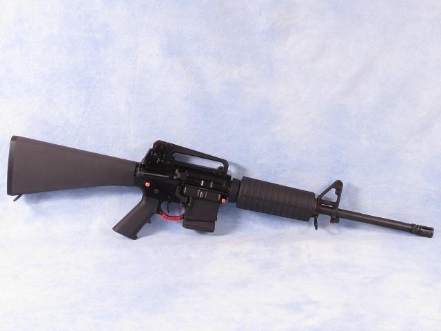 AR-15 S.A.F.E.