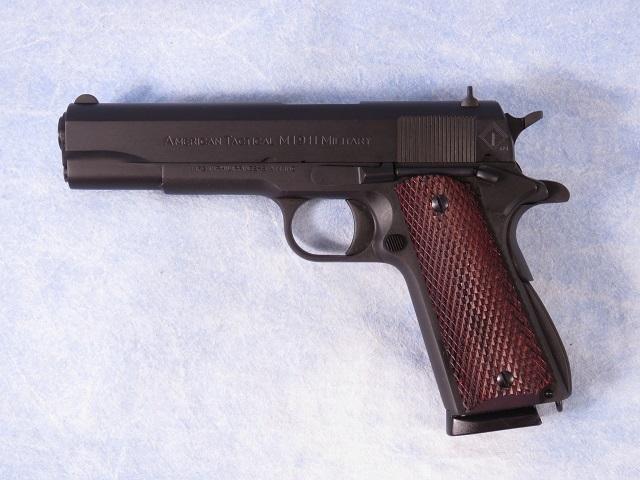M1911 MILITARY